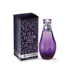 So Elixir Purple Ив Роше Yves Rocher 50 мл