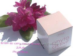 phytoaktiv крема при капилярах от Ziaja