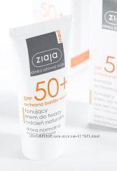 Ziaja Med защита SPF 50 плюс аптечный