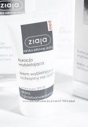 Ziaja Med отбеливающие крема аптечные