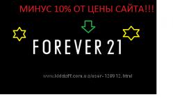 FOREVER21 ����� 10 �� ����