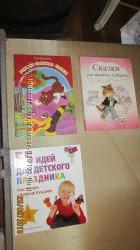 книга Рикки-Тикки-Тави и сказки