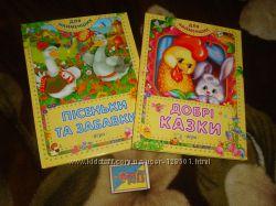 Детские книги. Сказки, аглийский. Новые