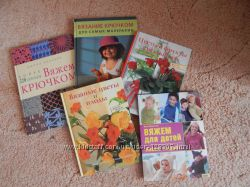 Подборка книг журналов по вязанию -детское