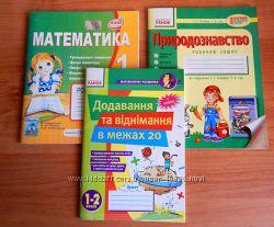Подготовка к школе - книги и тетради, бу и новые
