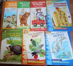 Книги - развитие и обучение детей, много разных
