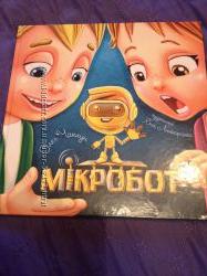 Детские книги отличное состояние