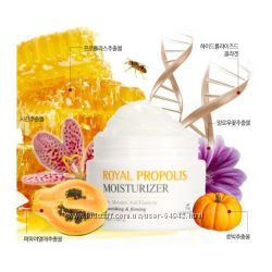 Увлажняющий крем с прополисом The skin house cream royal propolis