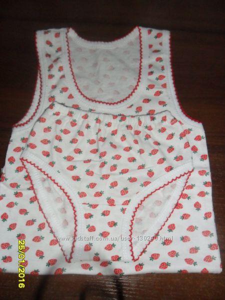 Трусики майка Фламинго-Текстиль, Тріко-Life рост 104-110 и 122-128