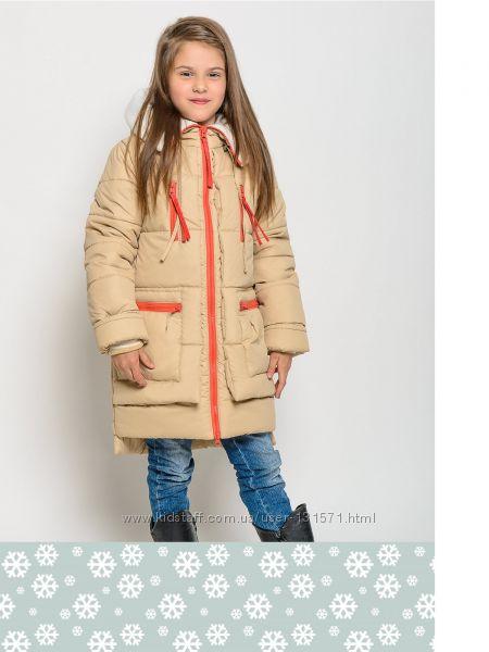 Пальто детское куртка  X-Woyz DT-8212