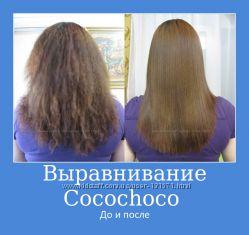 Кератиновое выравнивание Cocochoco