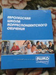 Курс ЕШКО Дизайн и оформление интерьера  ПОДАРОК