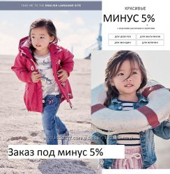 Покупки NEXT, Минус 100грн. Присоединяйтесь Работаю с Крымом.