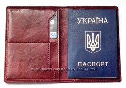 Обложка на паспорт Lux