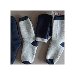 Термоноски теплые носки 31-34 35-38 39-42 с начесом Pepperts Германия