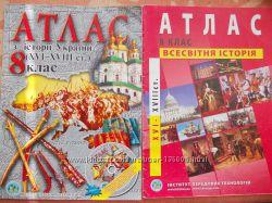 Атласи  по географии, истории  8 кл