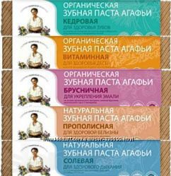 Органическая зубная паста Агафьи для укрепления эмали Брусничная