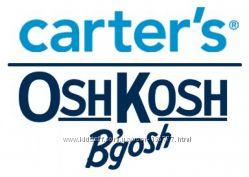 Сегодня Выкупаю под минус Carters Oshkosh Фри шип.