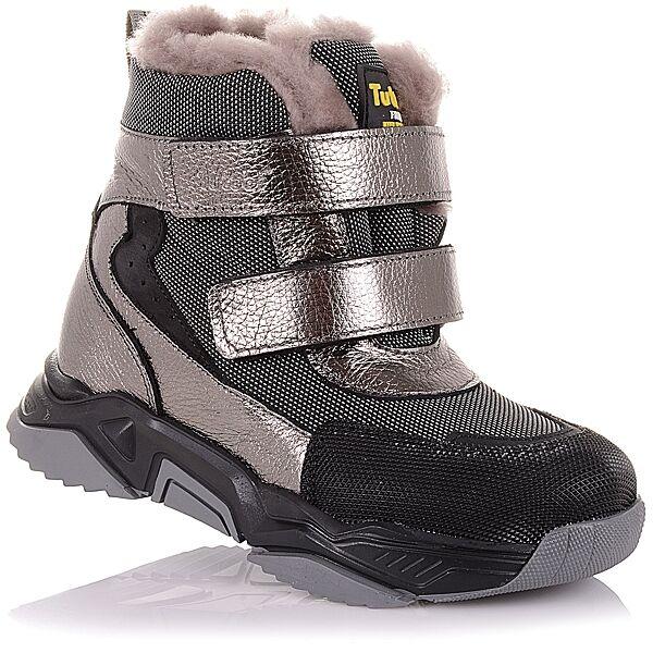 Зимние ботинки на липучках с прорезиненным носком  для девочек 37-40 р-р 11.4.398