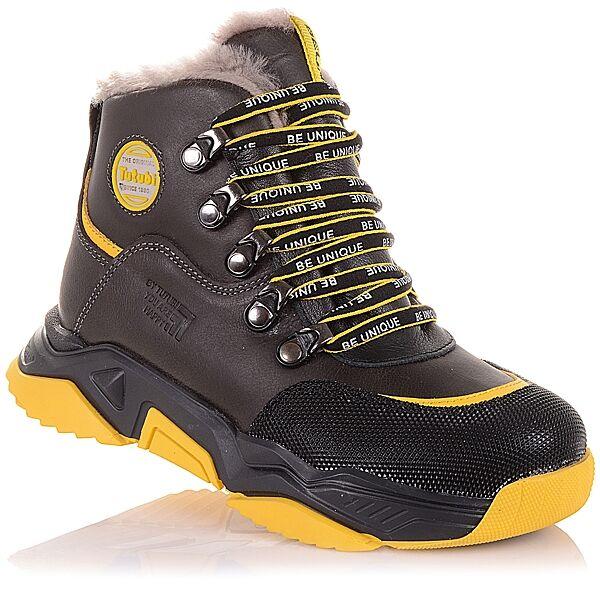 Зимние ботинки на массивной подошве с яркими элементами  для мальчиков 31-36 р-р 11.4.397