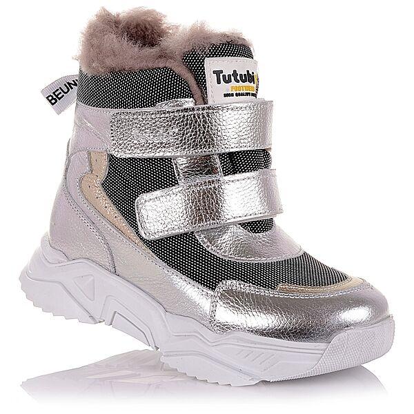 Серебристые зимние ботинки на липучках  для девочек 37-40 р-р 11.4.394
