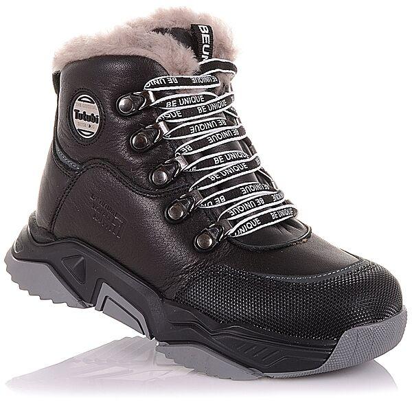 Спортивные зимние ботинки на шнурках и молнии  для мальчиков 31-36 р-р 11.4.393
