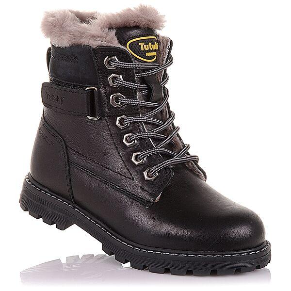 Зимние ботинки на шнурках и молнии  для мальчиков 31-36 р-р 11.4.390