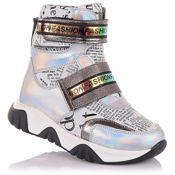 Зимние ботинки из кожи и нубука на двух липучках  для девочек 26-30 р-р 11.4.389
