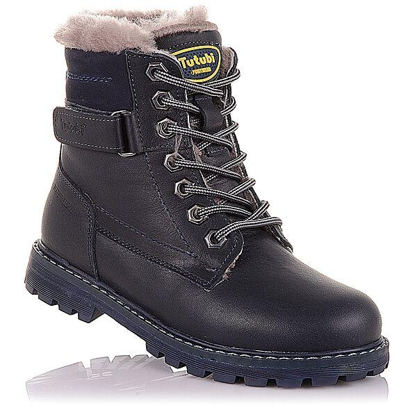 Зимние ботинки из натуральной кожи  для мальчиков 31-36 р-р 11.4.387