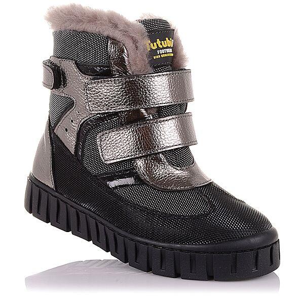 Зимние ботинки на липучках с прорезиненным носком  для девочек 31-36 р-р 11.4.386