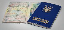 Оформление паспортов, виз