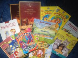 Книги детские, кулинария