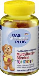 мультивитамины для детей DAS Gesunde PLUS Multivitamin-barchen fur kinder