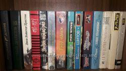 Книги на выбор