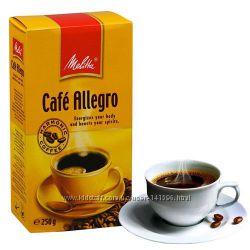 Кофе Melitta Cafe Allegro
