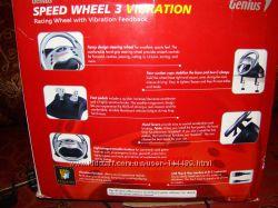 руль для игры Genius Speed Wheel 3 Vibration