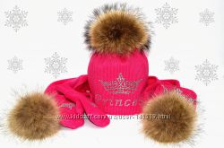 Эксклюзивные зимние наборы,  шапочки с меховыми помпонами для деток