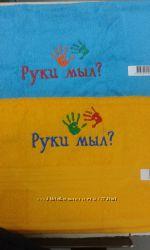 Махровые полотенца с оригинальной вышивкой для детей и взослых