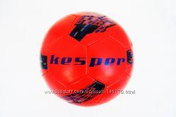 Мяч для мини-футбола от известной немецкой торговой марки по доступным цена