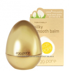 Бальзам-затирка для пор золотое яицо Tony Moly Egg Pore Silky Smooth Balm