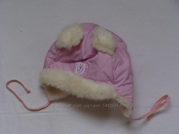 Продам отличную зимнюю шапку для девочки DAVIDS STAR