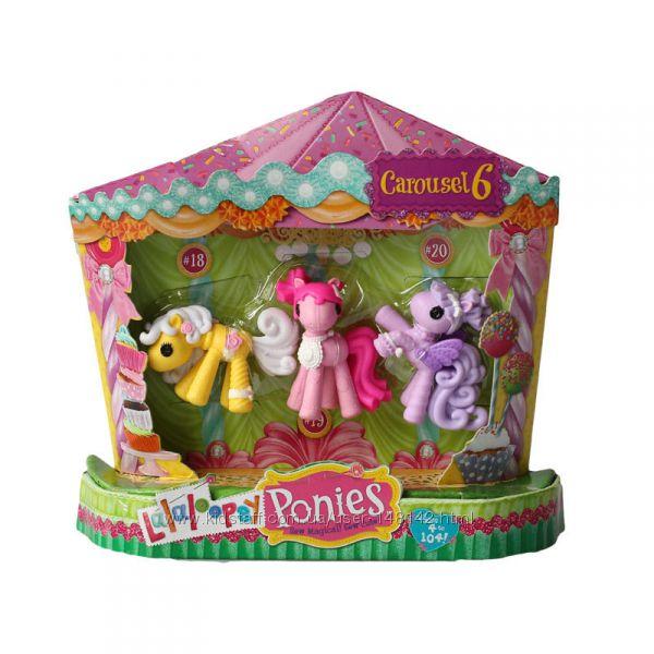 Наборы из 3 мини-пони Carousel 6 и 4 Lalaloopsy Ponies Лалалупси пони