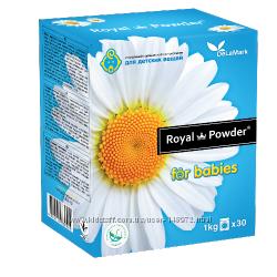Royal Powder Стиральные порошки