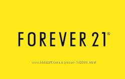 FOREVER 21 под минус 10
