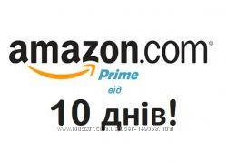 Amazon Prime, 6pm. Без комісії. Море 5 дол. Авіа 8, 5 або 10 дол від 10 днів