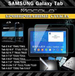 Защитное стекло Mocolo для планшетов Samsung ASUS