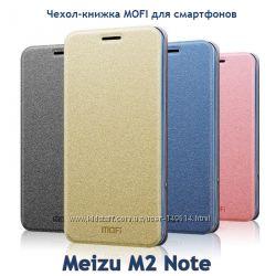 Чехол-стенд для Meizu M2 Note