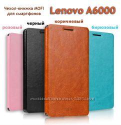 чехол-стенд Mofi для Lenovo A6000 K3