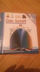 Книга на немецком языке про виды водного транспорта, шикарные илюстрации