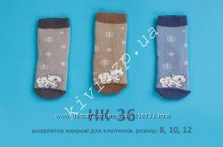 Носки махровые БЕМБИ 6-12, 12-24 мес. Супер цена.